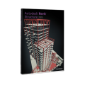 revit_structure_2013_boxshot_ppt