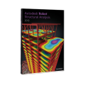 robot_structural_analysis_2013_boxshot_ppt